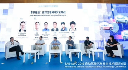 SAE-AWC Panel Discussion
